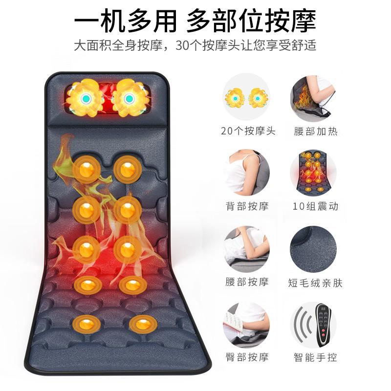 按摩儀背部腰部頸椎按摩器多功能全身頸部電動儀家用按摩床墊靠椅按摩墊