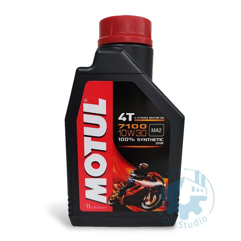 《油工坊》MOTUL 魔特 7100 10W30 ESTER 酯類 全合成 機油 MA2  Honda MT