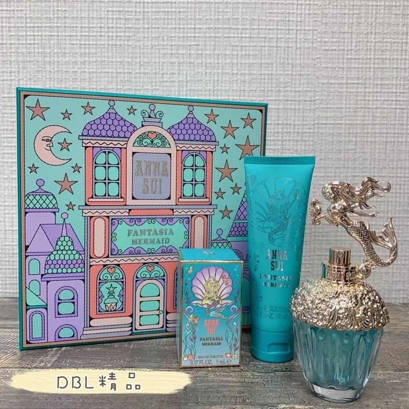 《DBL》ANNA SUI美人魚香水禮盒