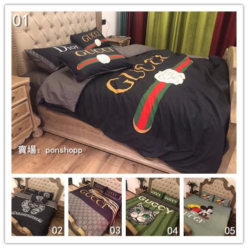 現貨推薦  床包四件組 Gucci古馳床包 克羅心床包 /雙人/床包