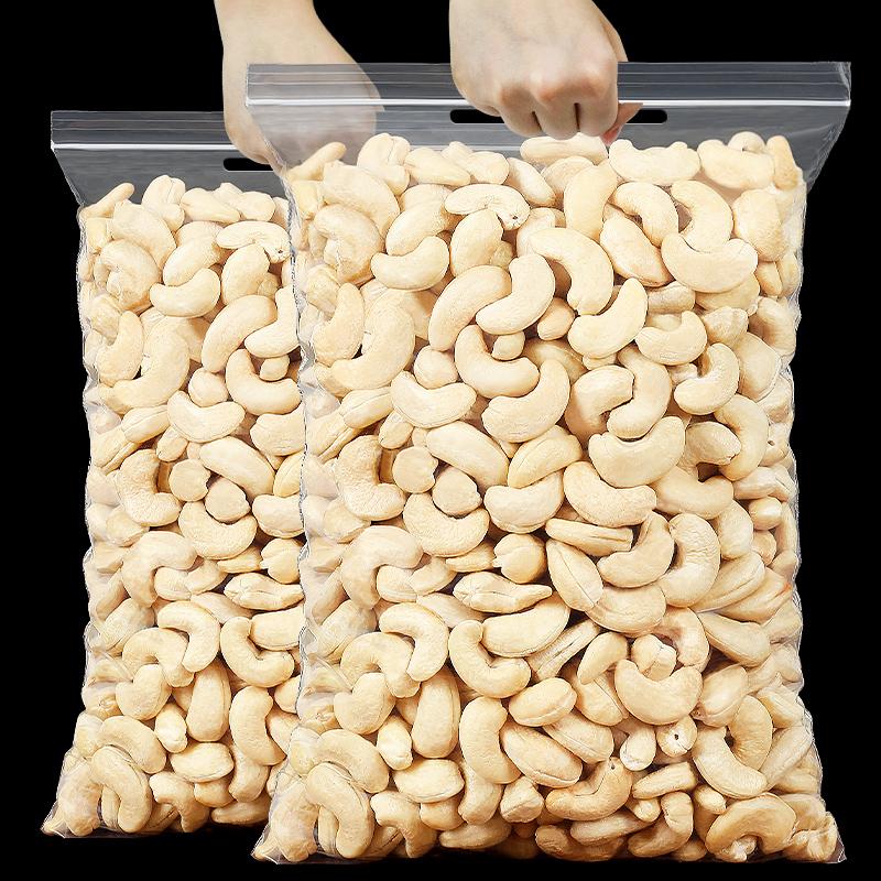 【新鮮貨】原味腰果仁1000g散裝稱斤烘焙熟越南大腰果孕婦零食堅果乾果500g
