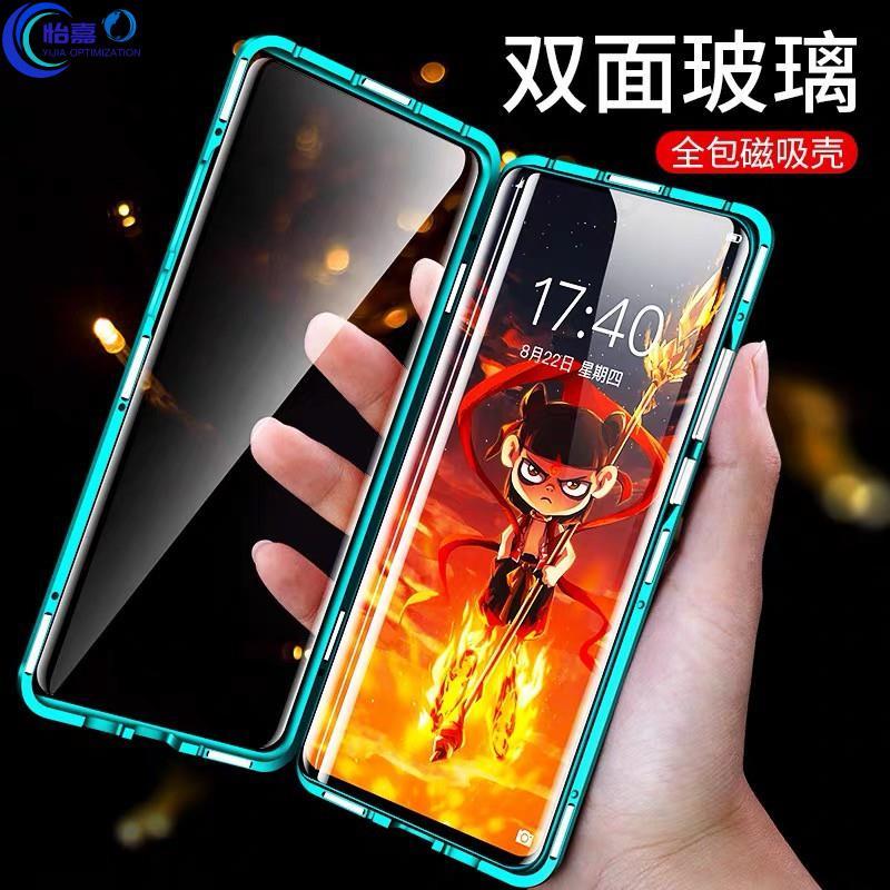 華為手機殼 雙面玻璃 華為P30 Pro手機殼 nova 5T 4E Mate20Pro P20Pr-怡嘉優選