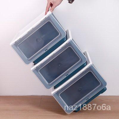 大號側開式收納箱透明儲物箱客廳斜口整理箱子衣物玩具可疊加日式