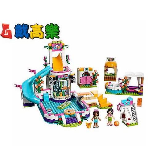 LEGO樂高41313 好朋友心湖城夏季游泳池女孩積木拼搭益智玩具禮物