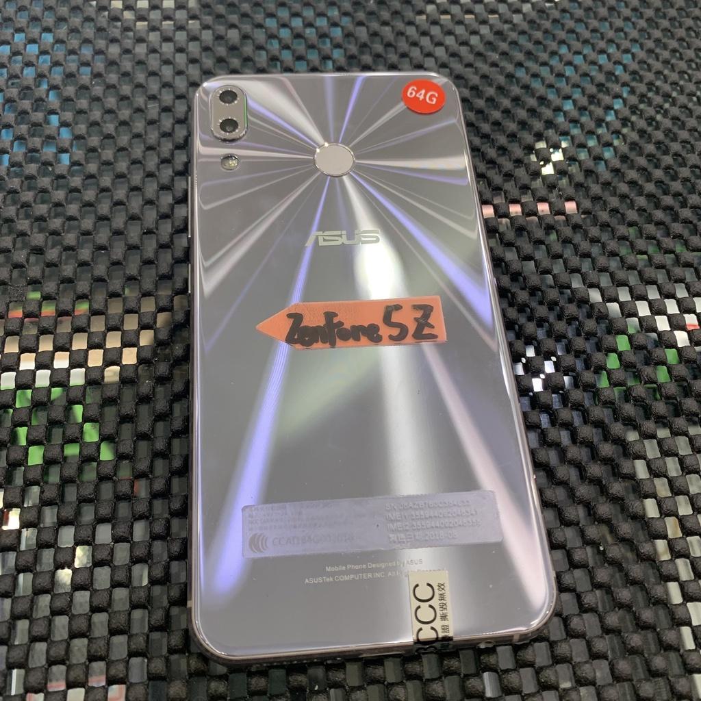 【台機店】Asus ZenFone 5Z ZS620KL Z01RD 6G 64G 6吋 華碩 二手 板橋 台中
