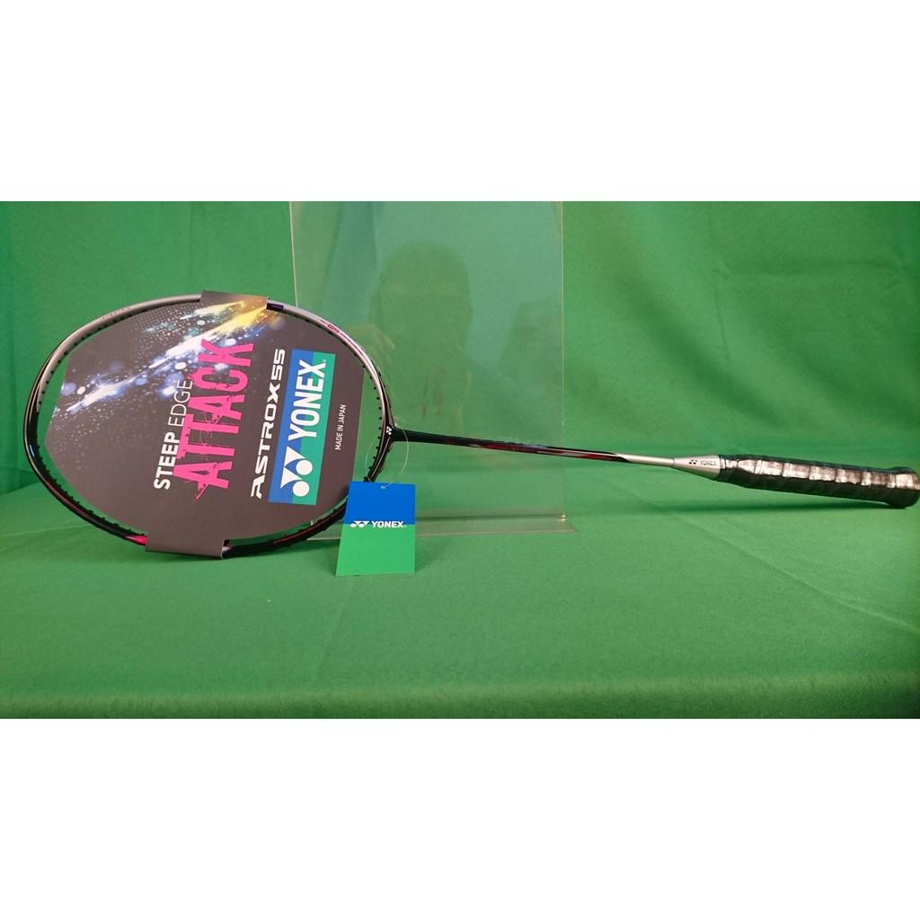 【宏明體育】YONEX 羽球拍 ASTROX 55