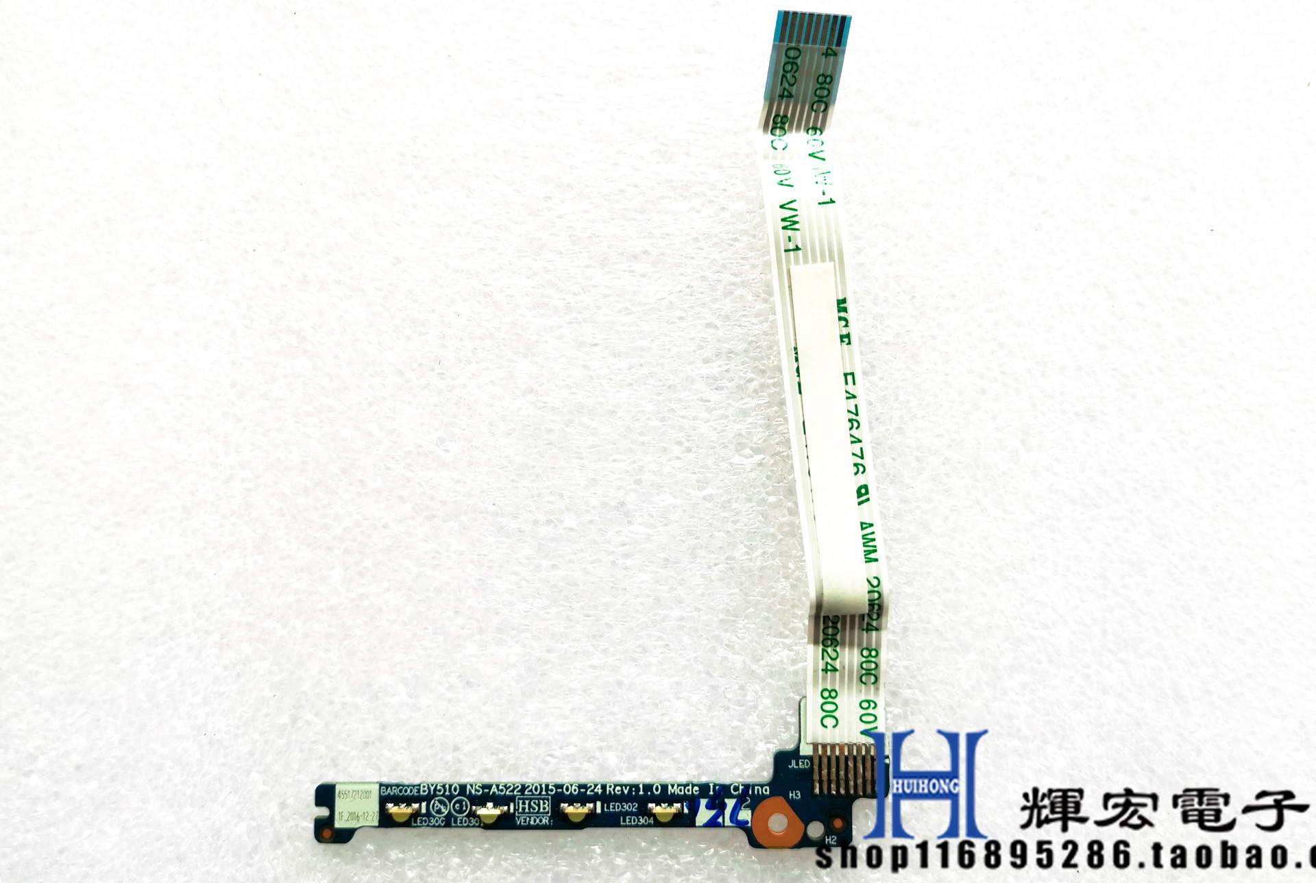 全新原裝聯想Y520-15 led小板燈板