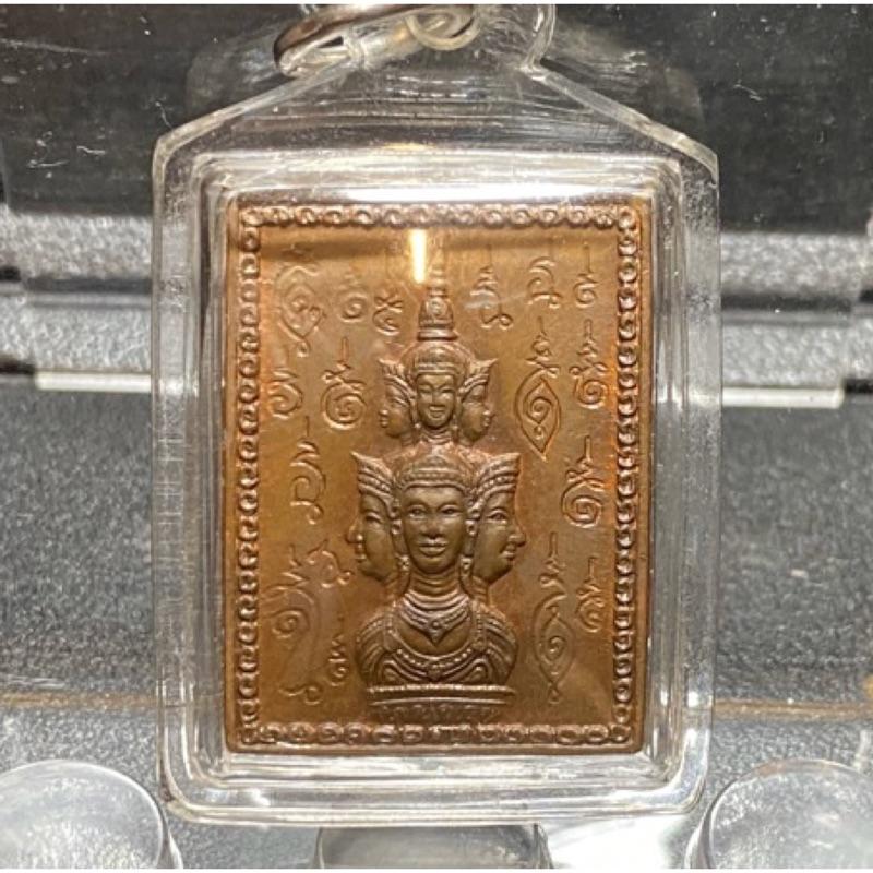 流行模 左幾模 阿贊坤潘 2530澤度金郵票