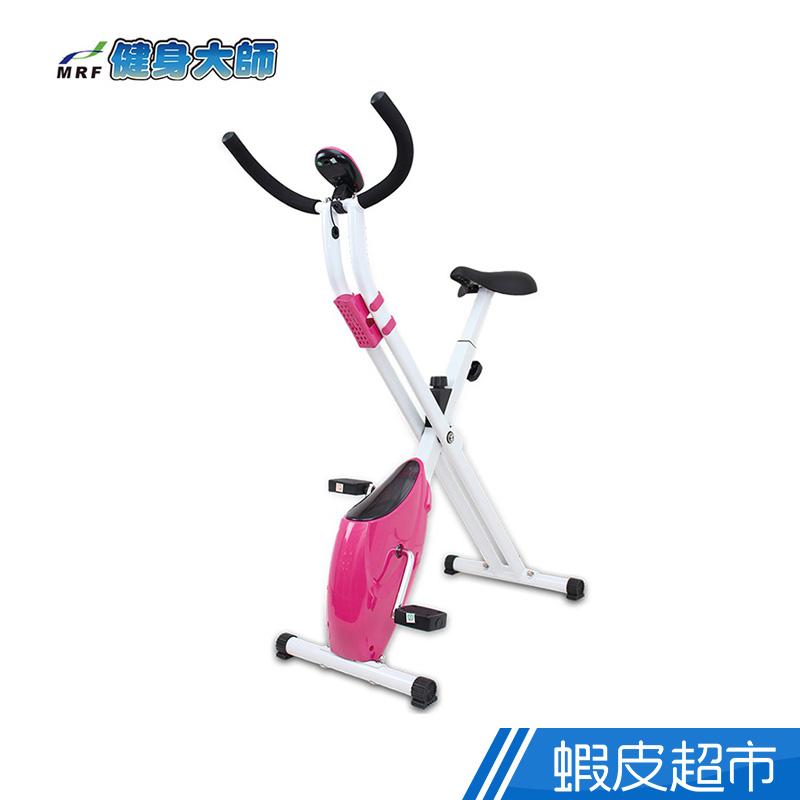 健身大師-窈窕版無段變速織帶健身車 廠商直送