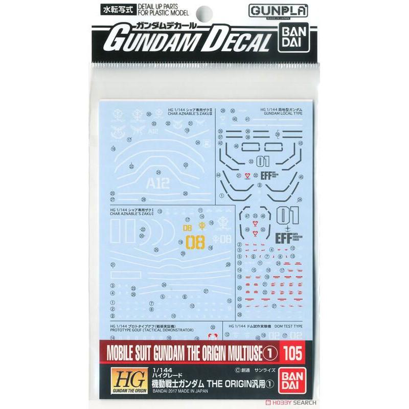 【大頭宅】現貨 萬代水貼 #105 通用 The Origin 機動戰士鋼彈