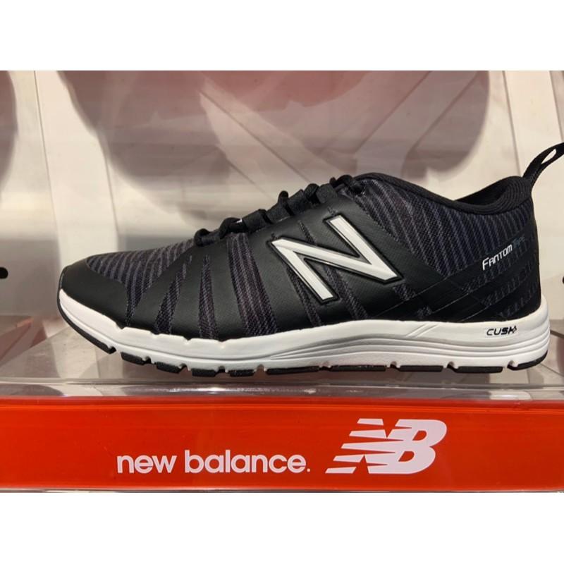 nb 811 walking shoes