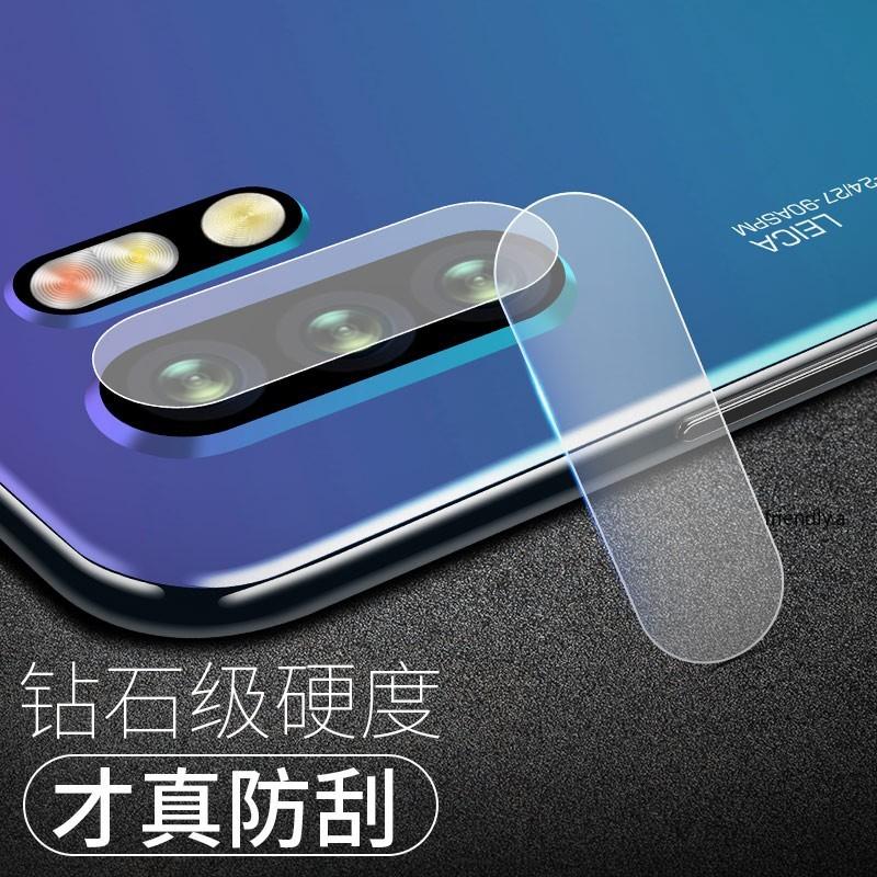 華為p30鏡頭玻璃貼 p20pro手機鏡頭膜 p20水凝保護貼 p30pro保護後Y9 2019玻璃膜全覆蓋防指紋鏡頭貼