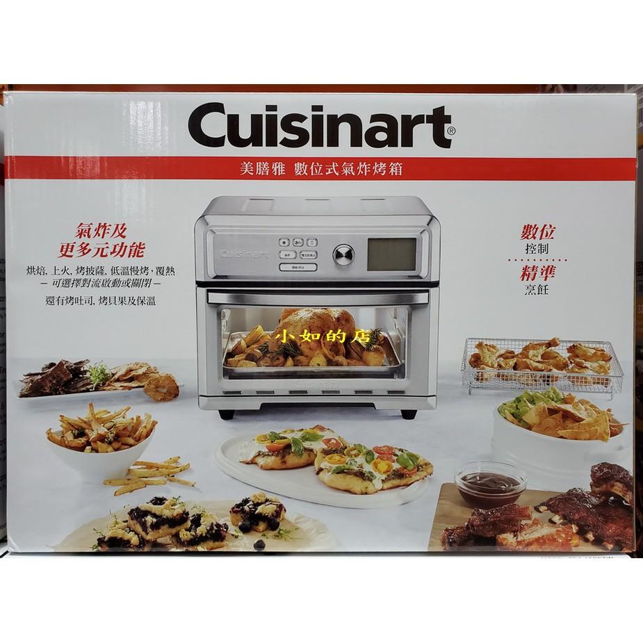 【小如的店】COSTCO好市多代購~Cuisinart 美膳雅 17公升數位式氣炸烤箱/氣炸鍋TOA-65TW(1入)