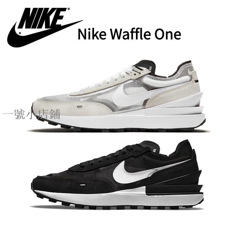 【代購】Nike Waffle One 小SACAI 半透明 白灰 黑色 網面 透氣 運動休閒鞋 da7995-100