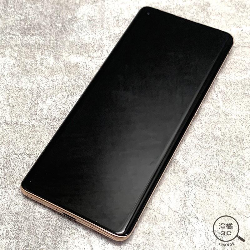 『澄橘』OPPO Find X2 Pro 12G/256G (6.7吋) 陸版 橘 二手 無盒裝《歡迎折抵》A48456