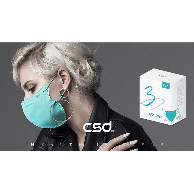 CSD 中衛醫療口罩 3D 成人立體口罩 (30片/盒) 酷黑 月河藍 夜幕灰