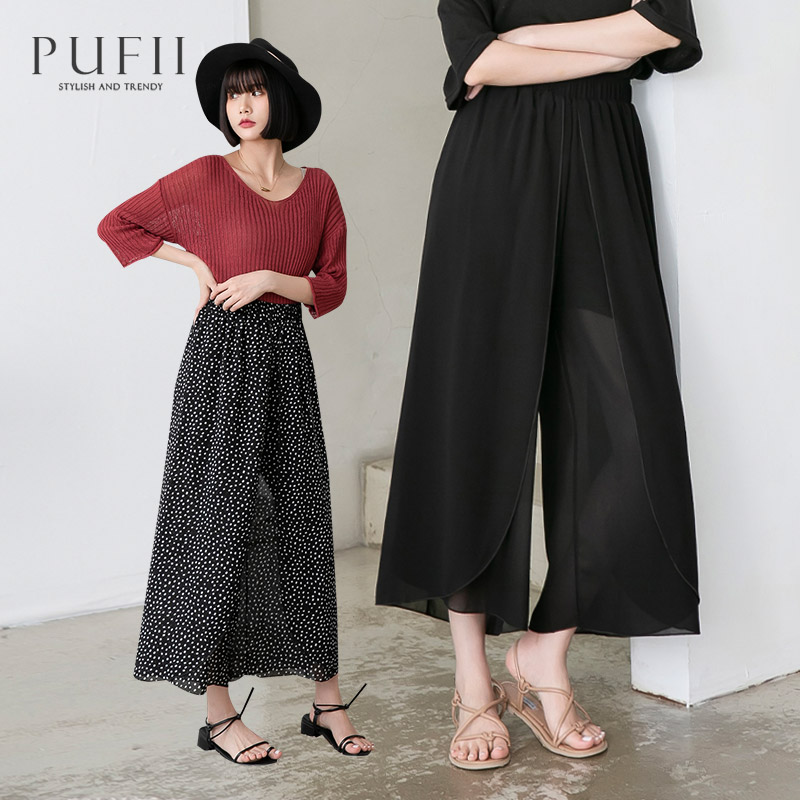 PUFII-寬褲 鬆緊腰雪紡長寬褲- 0330 現+預 春【CP20022】