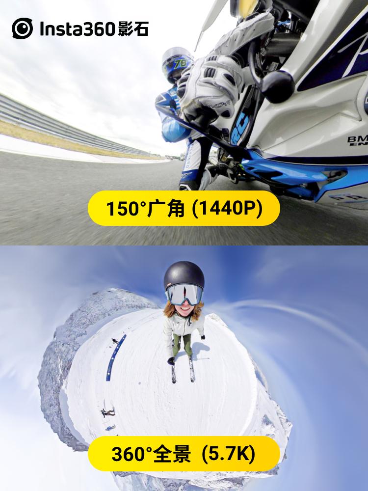 【運動相機】【諮詢有禮】Insta360 ONE X2全景運動相機數碼相機騎行滑雪摩托