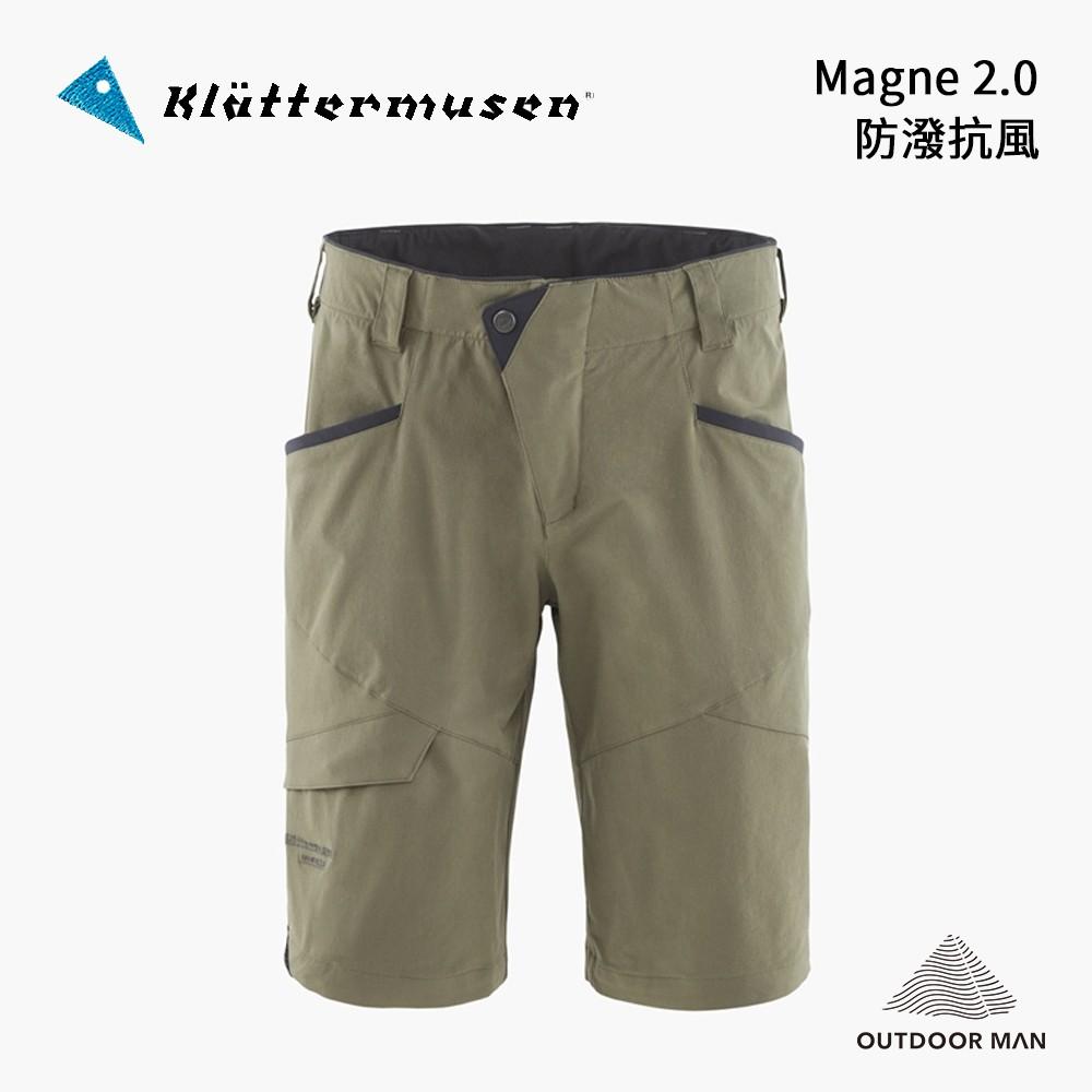[Klättermusen] Men's Magne 2.0 男防潑抗風彈性快乾短褲/軍綠 (KM15574M91)