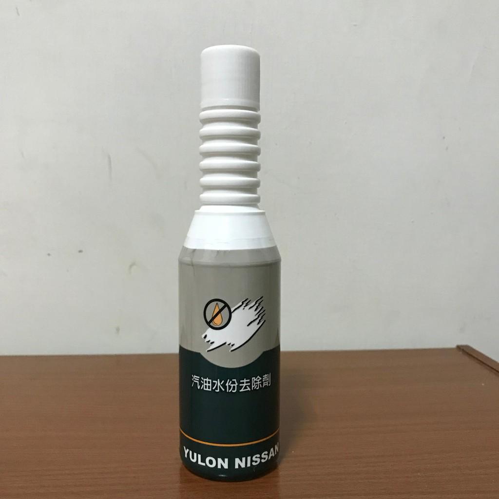 NISSAN 汽油水份去除劑 汽油精 水拔劑 燃油精