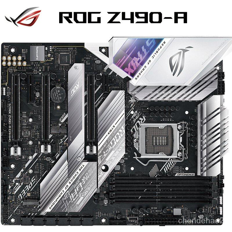 關注立減100 玩家國度 ROG STRIX Z490-A GAMING 吹雪主板(Z490/LGA 1200 當天發貨