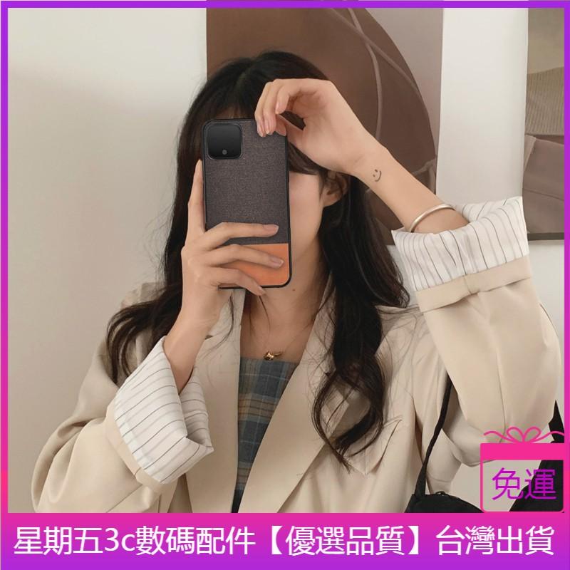 現貨】谷歌 Pixel 5 4A 4XL 4 3 3A XL Pixel4A Pixel5 5G 拼接布紋手機殼 帆布殼