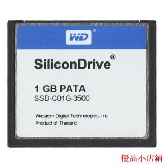 原裝 WD CF  1G 工業級存儲卡 Silicon CF卡 1GB SSD-C01GI工控用優品小店
