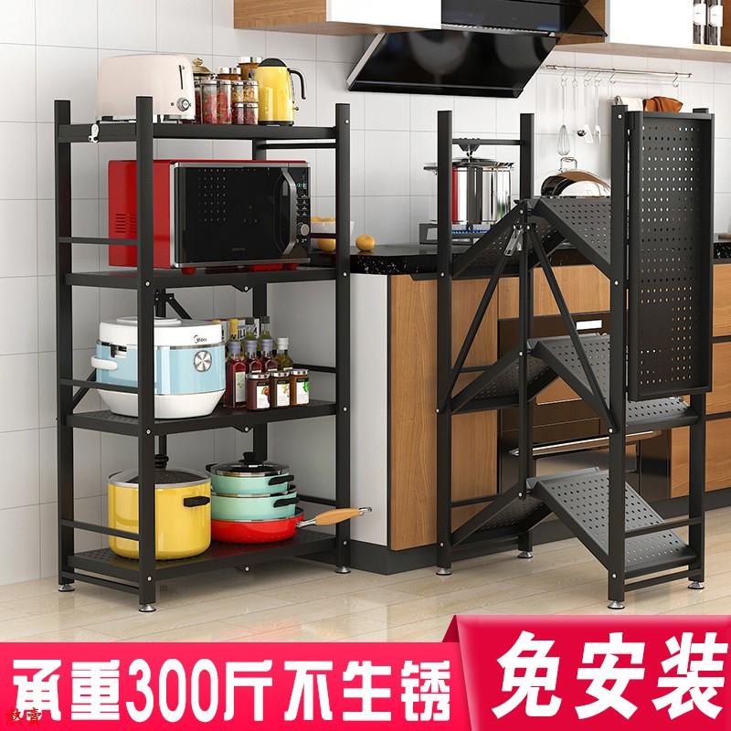 免安裝折疊廚房用品置物架落地式多層烤箱放鍋架微波爐儲物收納架