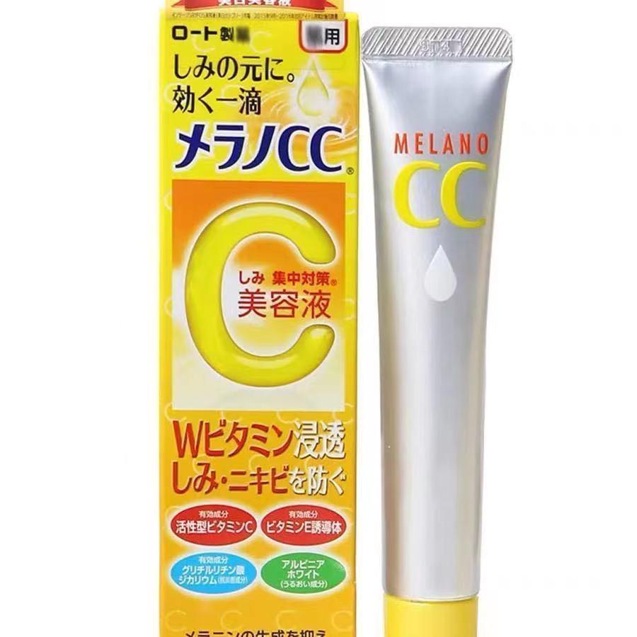 日本樂敦CC美白淡斑精華液 亮白維VC美容液祛痘印 20ml