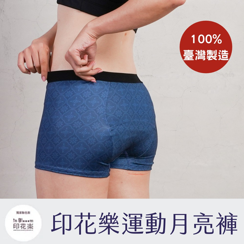 月亮褲 印花樂玻璃海棠聯名運動款 - 居家褲安全褲運動褲 / 也可以直接當內褲