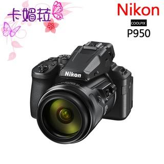 Nikon COOLPIX P950 83倍光學變焦  公司貨 全新 免運 再送 第二個原電 EN-EL20 新北市