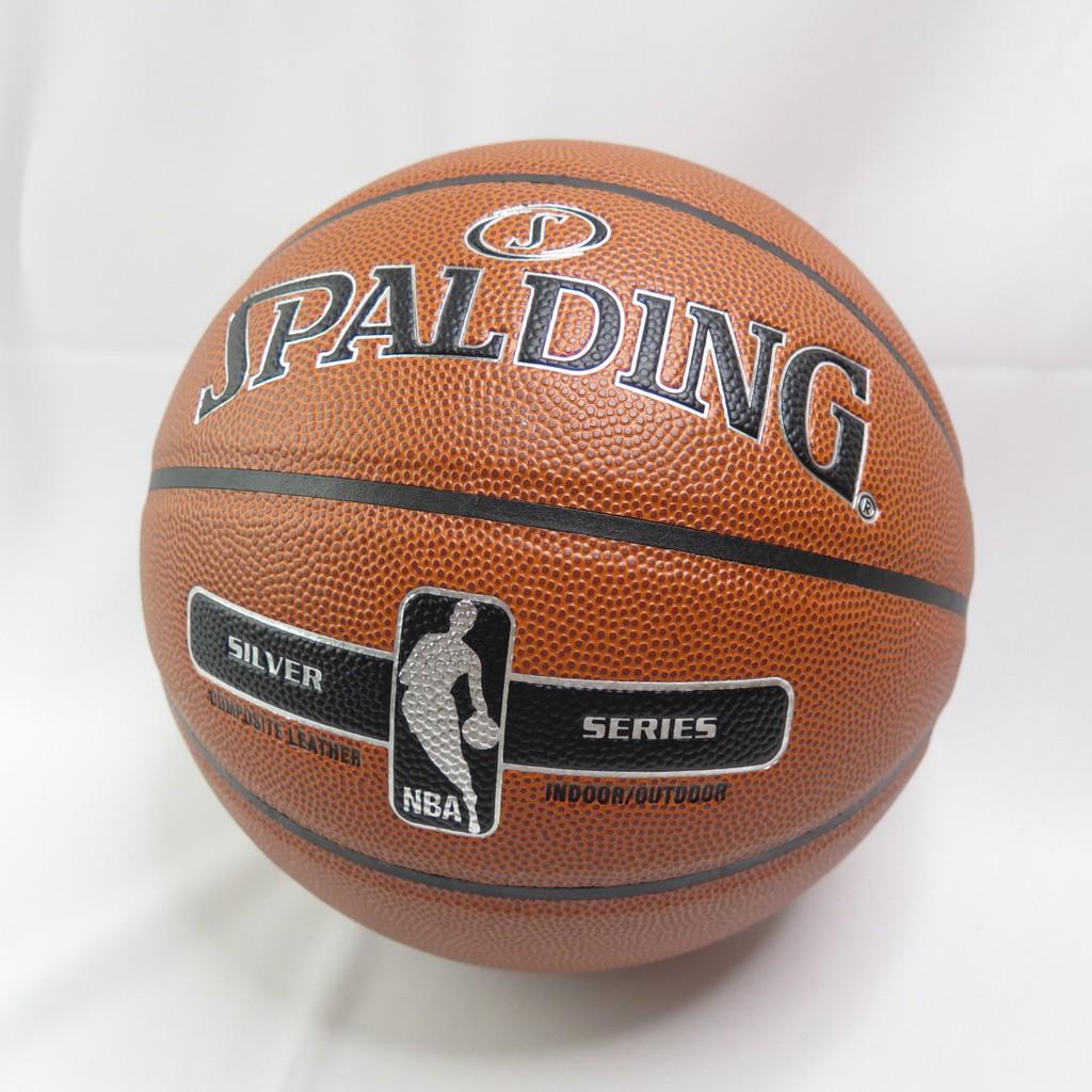SPALDING 17 銀色NBA-PU 七號籃球 SPA76018 橘【iSport愛運動】