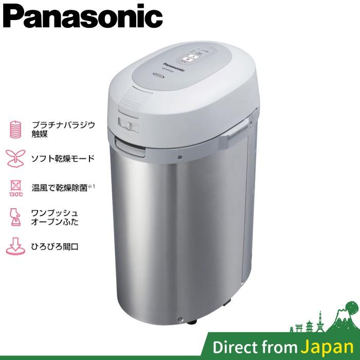 Panasonic MS-N53XD 溫風式廚餘處理機 國際牌 廚餘機 售價含關稅 除菌 除臭 日本直送 MS-N53