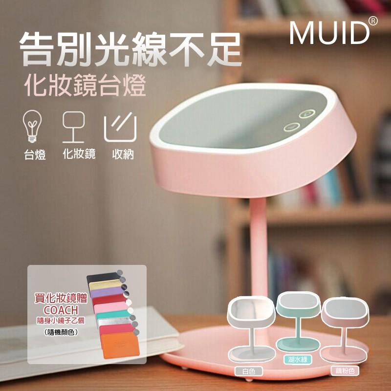 5d82d05129d0 現貨【歐式創意木質LED摺疊書燈】 | 蝦皮購物