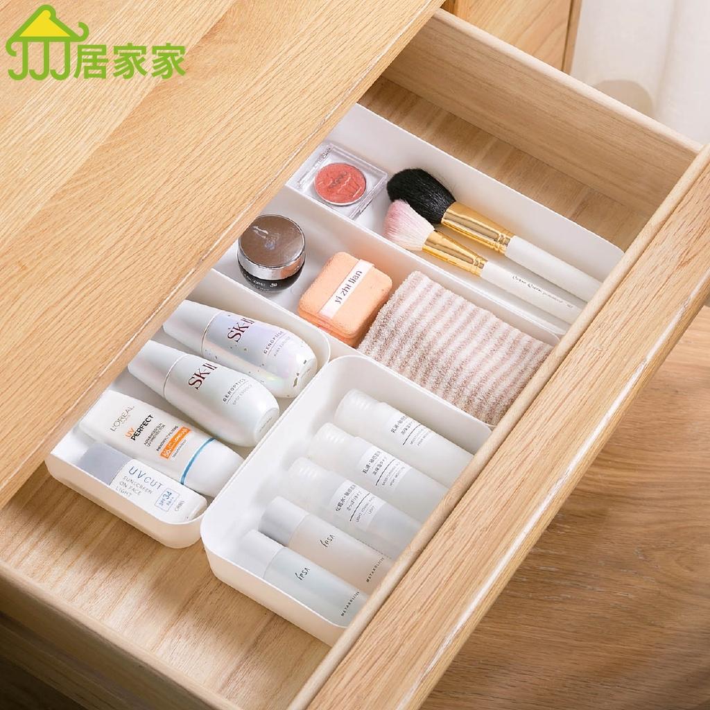 【買十送一】居家家 塑抽屜化妝品收納盒桌面整理小盒子 廚房長方形分隔儲物盒