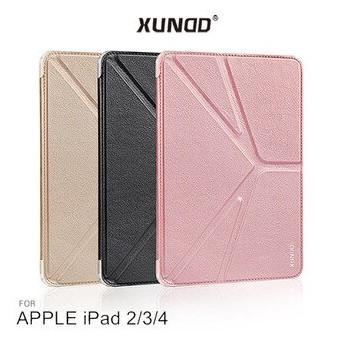 【訊迪 迪卡系列】XUNDD 蘋果 APPLE iPad 全系列 側掀皮套 三角折 平板軟套