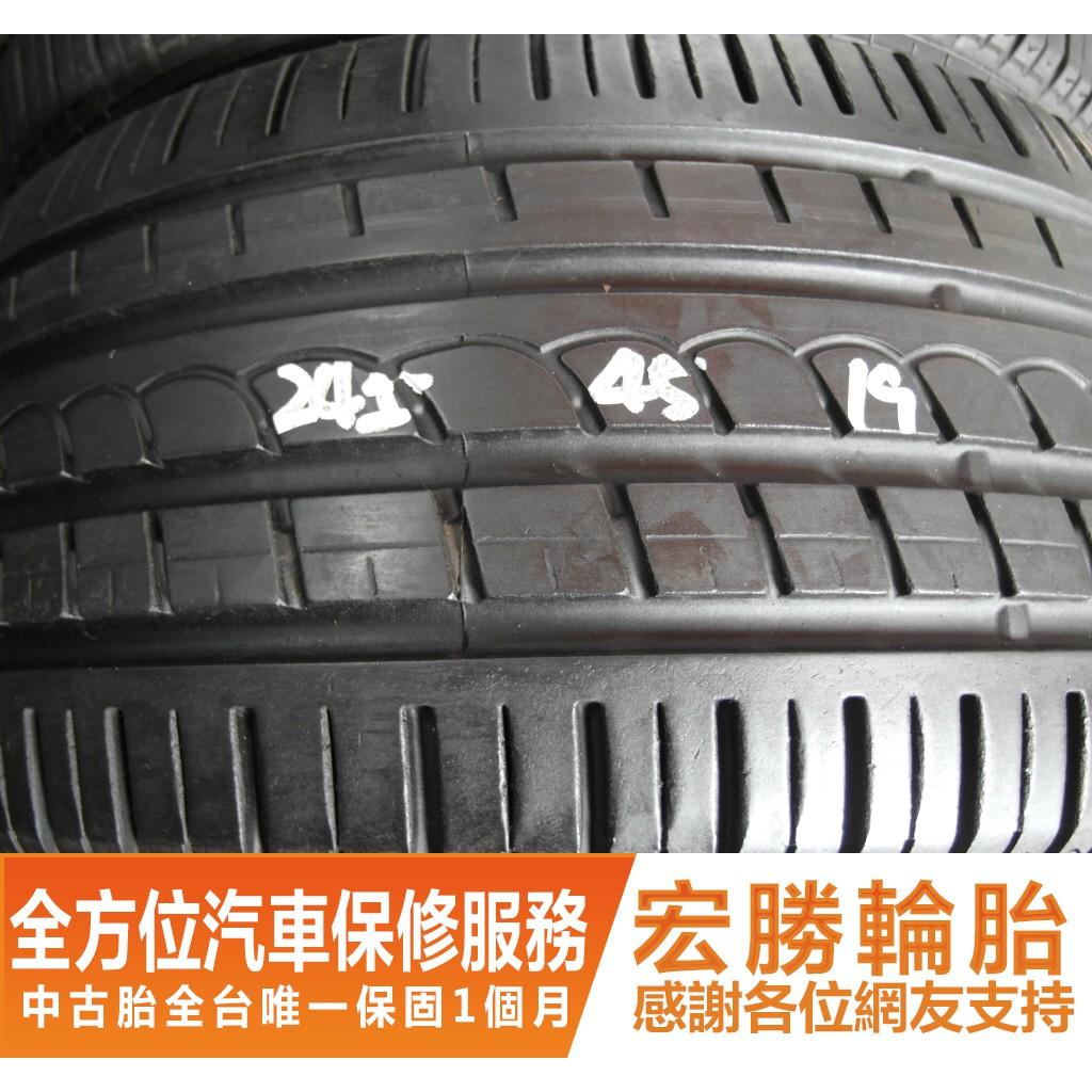 【宏勝輪胎】B496.245 45 19 倍耐力 ROSSO 2條 含工5000元 中古胎 落地胎 二手輪胎