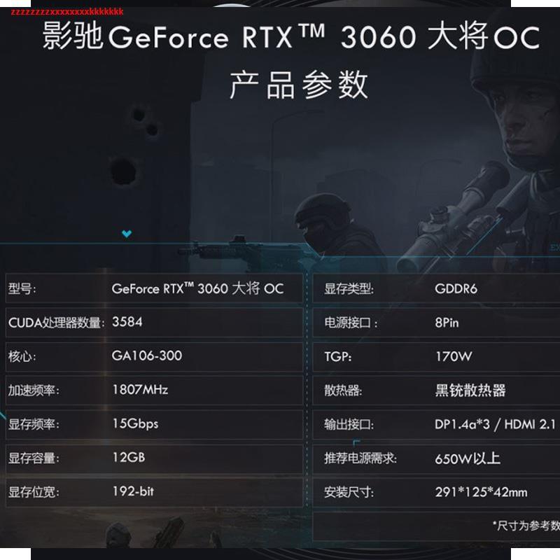 ❏❣☇現貨影馳RTX3060 3060TI 大將OC獨立顯卡12G臺式電腦英偉達nvidia