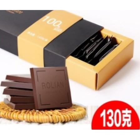 【饞嘴貓】 好吃不貴超級零巧克力100%無蔗糖   休閑零食品低糖 純可可脂黑巧克力