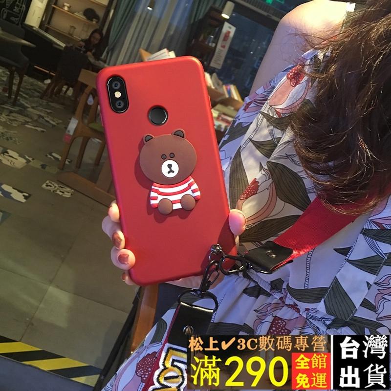 松上】韓版呆萌條紋小熊+掛繩 LG G8X G8S ThinQ V50S加厚V30防摔V40V60手機殼G9保護套G7+