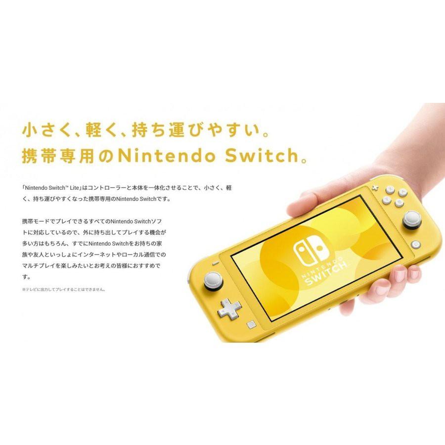 Switch 通信