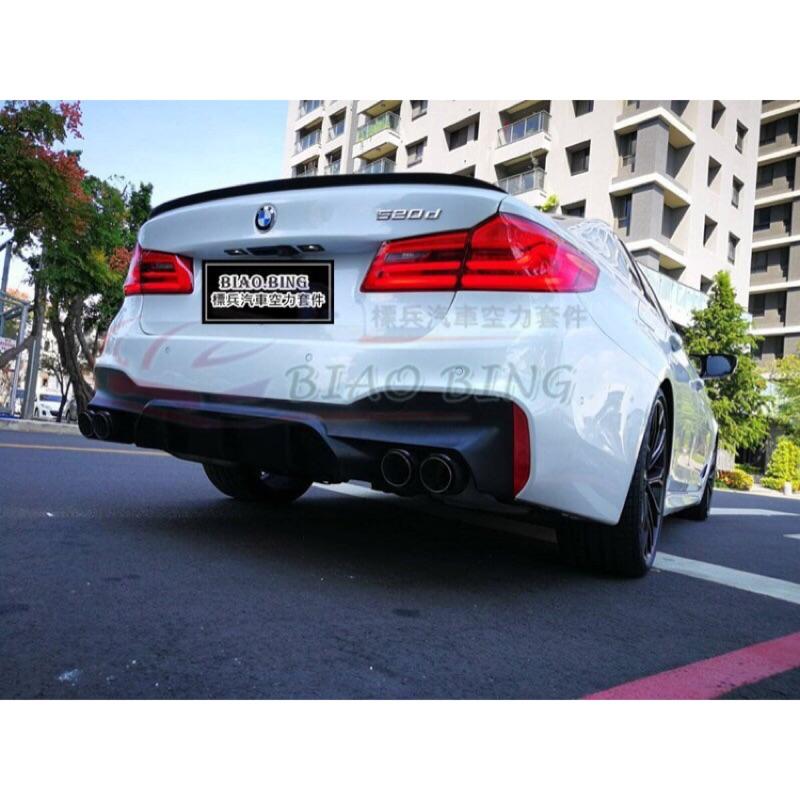 BMW 寶馬 G30 改 M5 後保桿含四出後飾版 後大包 後下巴 PP材質