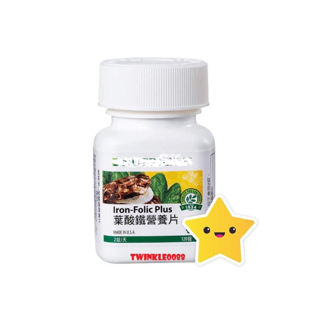 安麗葉酸鐵營養片安麗葉酸鐵營養片