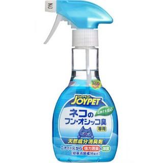 【寵物GO】日本製 JOYPET 寵物用 貓砂消臭除菌噴霧 270ml  # 181 新北市
