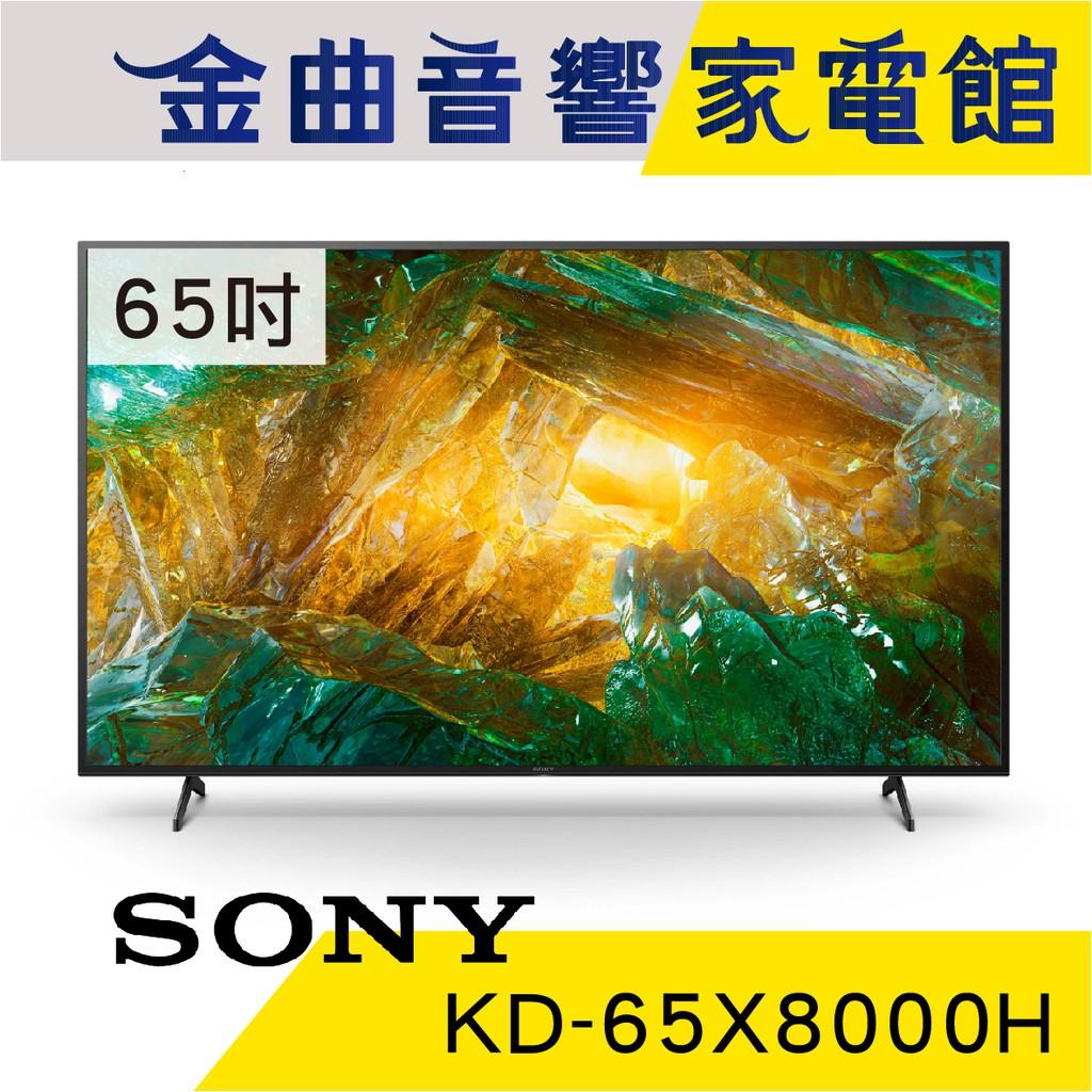 SONY 索尼 65吋 KD-65X8000H 4K LED 液晶 電視 8000H 2020 | 金曲音響