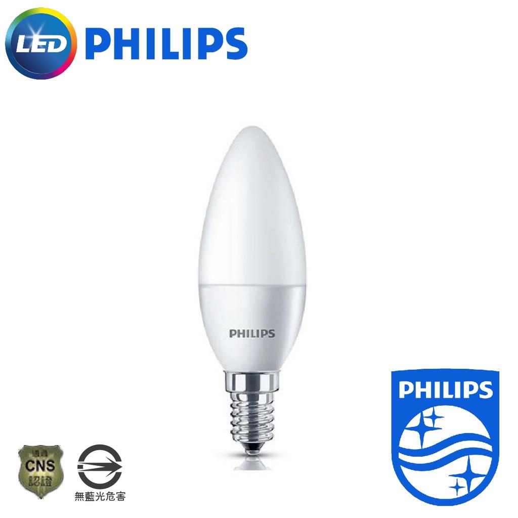 PHILIPS 飛利浦 LED E14 3.5W 尖霧 蠟燭燈 全電壓 燈泡 球泡燈 小夜燈