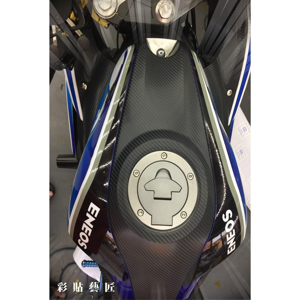 彩貼藝匠~R3 (2018) 油箱中間 加油孔周圍 5D卡夢 4D卡夢 內裝 防刮 遮傷 保護 車膜  貼紙 機車 重機