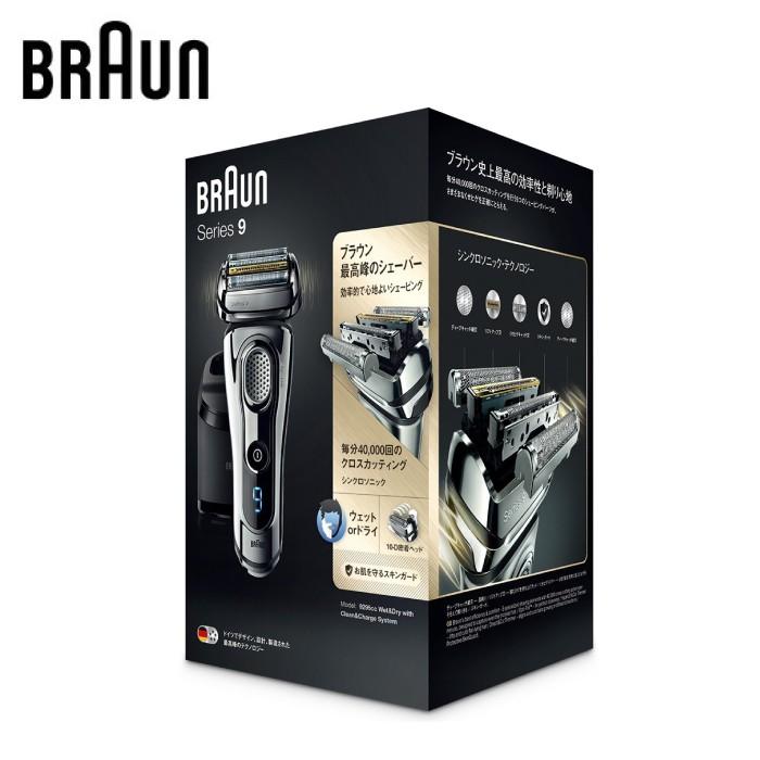 德國百靈 9295CC 9系列電動刮鬍刀 全自動清潔 德國製 日本 Braun 9395CC 9394CC 全球1年保