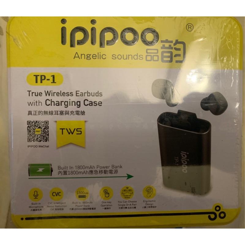 ipipoo品韵 TP-1