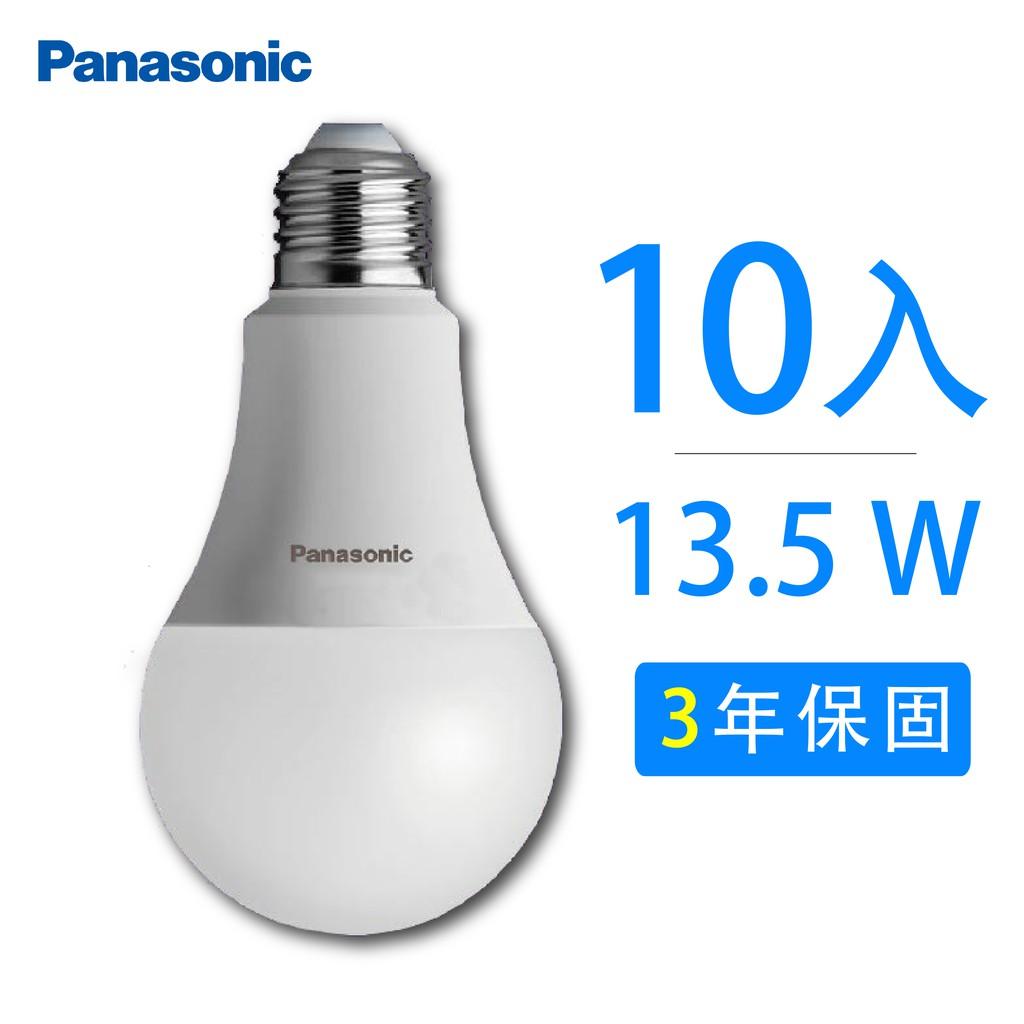 Panasonic國際牌 10入 13.5W 燈泡 (白光/黃光)